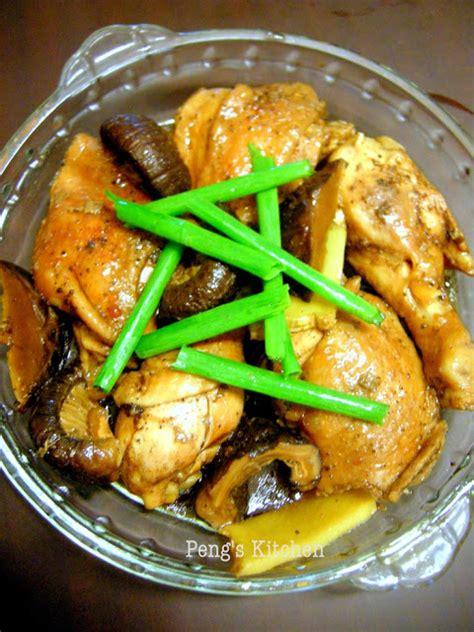 Chicken Herbs Ayam Kung Herbal Probiotik Small Small Baker Aspiring Bakers 28 Chicken Feast Feb