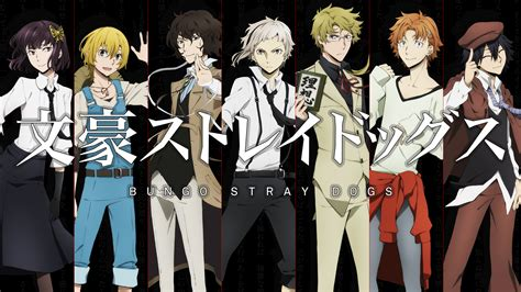 stray dogs anime 61 bungou stray dogs hd wallpapers backgrounds wallpaper abyss