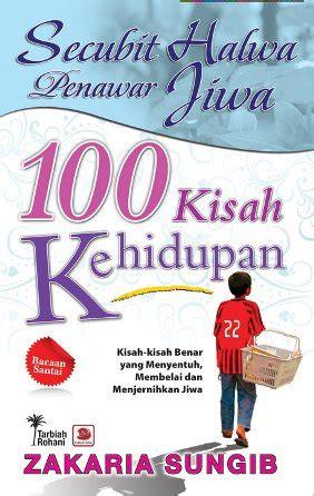 kisah nyata kehidupan rumah tangga islami