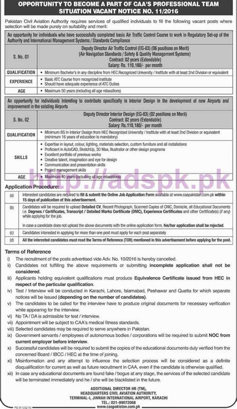design interior application new career excellent jobs pakistan civil aviation