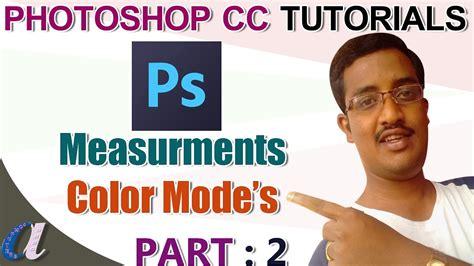 html tutorial youtube in telugu photoshop cc tutorials in telugu 02 measurments color