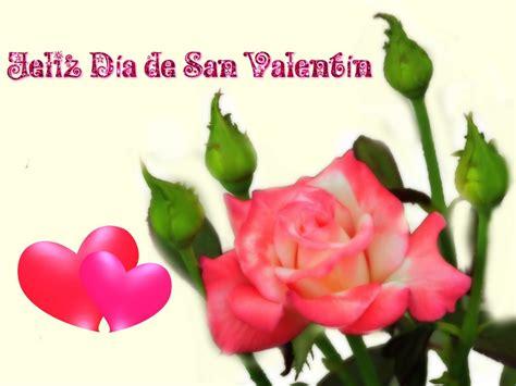 imagenes de feliz dia de san valentin feliz dia de san valentin para mi hermana imgenes auto
