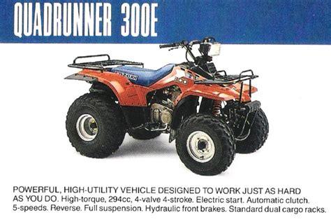 Suzuki 300 Quadrunner Parts мотоцикл Suzuki Quadrunner 300 E 1987 описание фото