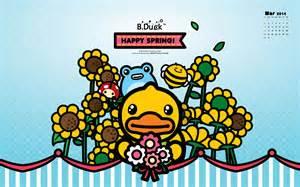 Congratulation Poster Blog B Duck Usa Official Site