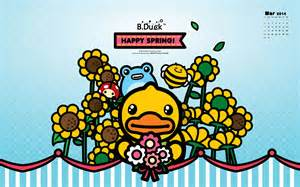 Duck Wallpaper for March! : B.Duck USA Official Site