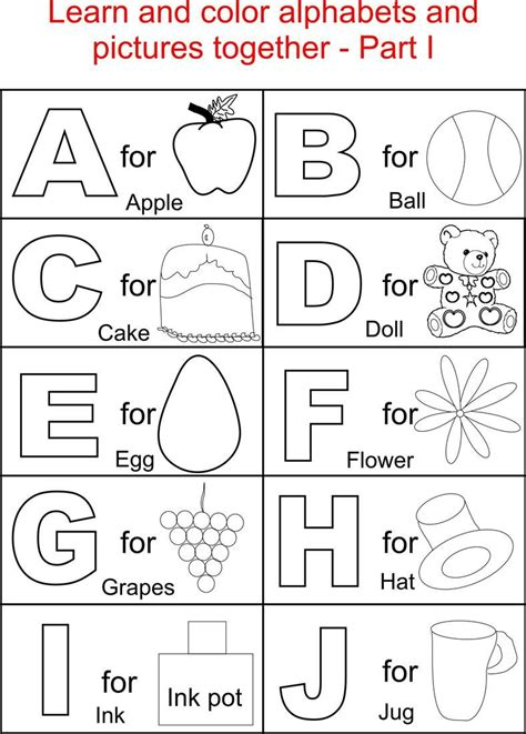 printable alphabet list alphabet part i coloring printable page for kids