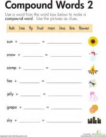 Word addition compound words 2 worksheet education com