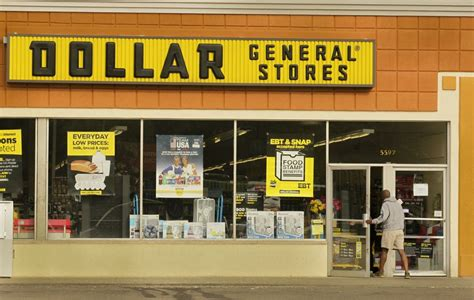 dollar store opinions on dollar store disambiguation
