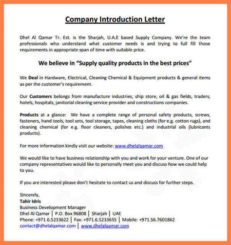 Cover Letter Presentation Exle by Company Introduction Letter To Client Pdf Cover Letter