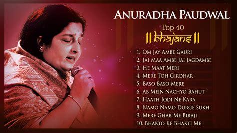 download mp3 bhajans from youtube anuradha paudwal bhakti songs mata ke bhajans hindi