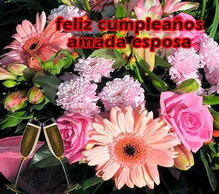 imagenes de flores para mi esposa rosas de cumplea 241 os para mi esposa rosas de amor