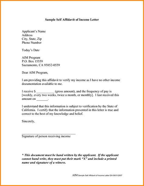 [Self Certification Form Template Absence] fmla sample