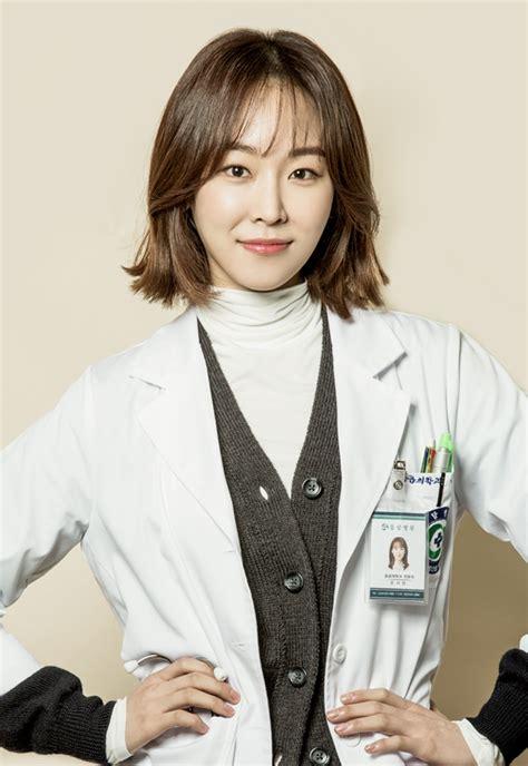 bioskopkeren romantic doctor teacher kim 187 romantic doctor teacher kim 187 korean drama