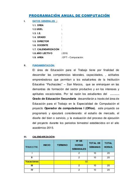 programacion anual 2016 comunicacion programaci 243 n anual de computaci 243 n