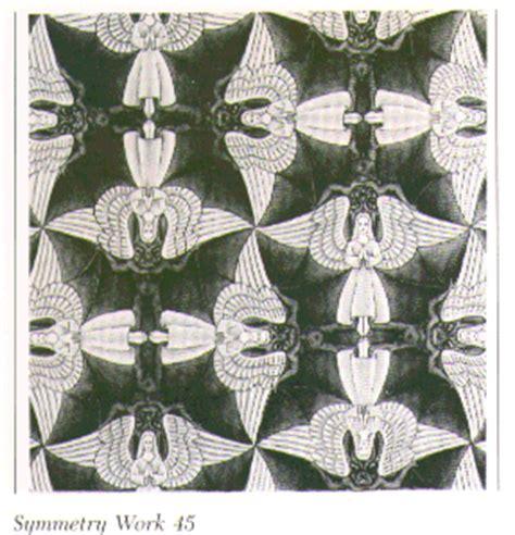 m pattern in c pattern lesson 7 art part