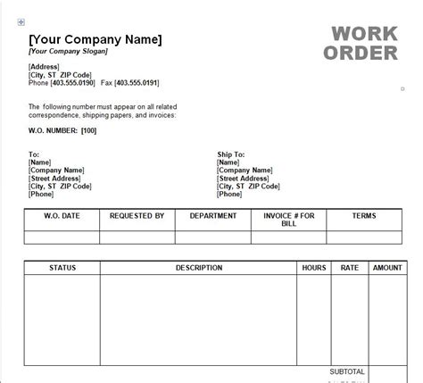 work order form template work order template word work order form template word