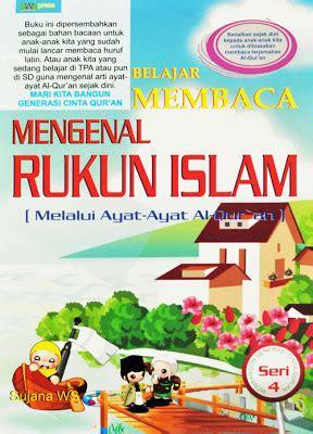 Seri Rukun Islam sws press sujana ws