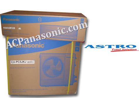 Ac Panasonic Di Samarinda pengadaan dan pemasangan ac panasonic di atm bri