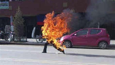 Mashup 100 Urgent Situation by 100e Immolation Au Tibet La Doit Faire Pression