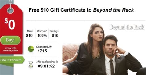 Gift Card Code Beyond The Rack - canadian daily deals fabfind free 10 beyond the rack gift certificate daily