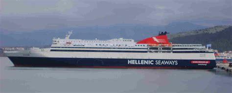 traghetti interni grecia cicladi traghetti interni per le isole sporadi