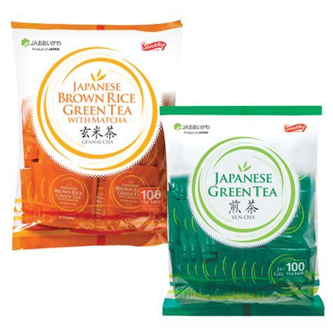 best japanese green tea japanese green tea 100p 171 wismettac asian foods inc