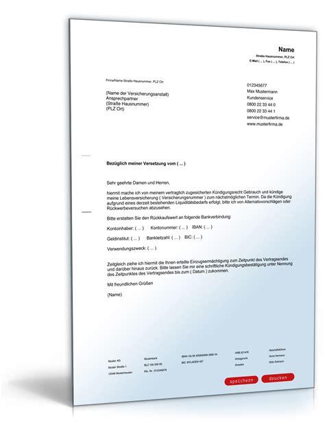Musterbrief Widerspruch Dynamik Lebensversicherung Beliebte Downloads Rechtliches 187 Dokumente Vorlagen