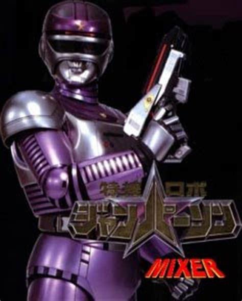 film robot gaban dvd tokusatsu new line toku 174