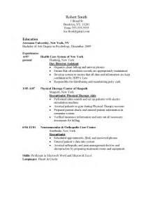 Skills In Resume Sample – Computer Technician: Computer Technician Sample Resume Skills