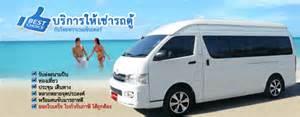 Car Rental With Driver At Bangkok Vans With Driver Rental Rental For Rent