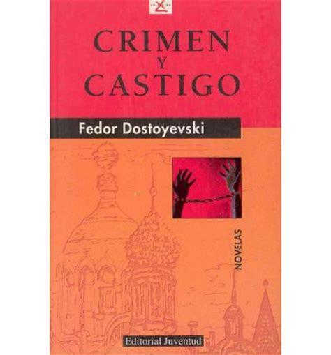 libro crimen y castigo crimen y castigo fyodor dostoyevsky 9788426156020