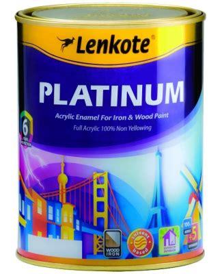 Cat Akrilik Avian avian brands platinum