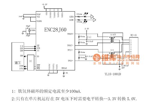 ethernet schematic diagram ethernet connecting circuit diagram ethernet free