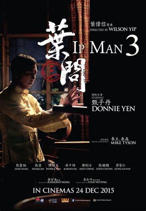 film ip man 3 full movie download ip man 3 movie watch ip man 3 download free