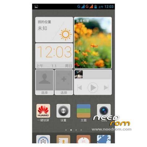 huawei mobile g700 rom huawei g700 u00 custom add the 07 04 2013 on needrom