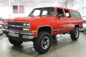 1991 Chevrolet Suburban For Sale Torch 1991 Chevrolet Suburban For Sale Mcg Marketplace