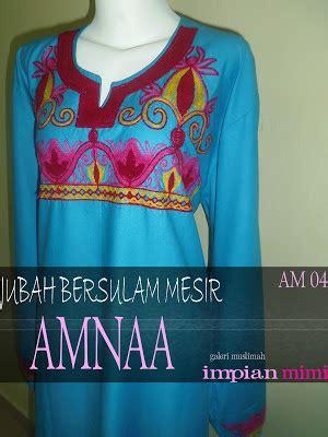 mesir blouse jubah muslimah kain cotton 2013 hairstyle gallery