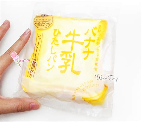 Squishy Licensed Punimaru Banana Strawberry Strawnana Jumbo Ori kuramoto brand jumbo milk toast squishy 183 uber tiny 183 store powered by storenvy