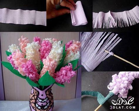 How To Make Beautiful Paper Flowers - 2017 al asraa