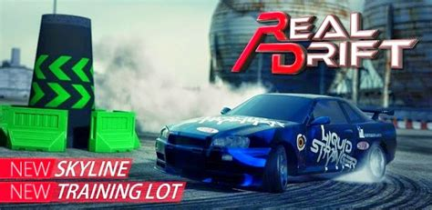 real drift car racing apk real drift car racing v2 0 apk apk paylas android apk hileli oyunlar indir