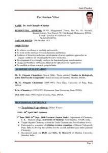 Format Of Resume For Teachers Job 15 Cv Format Pdf For Teaching Job Event Planning Template