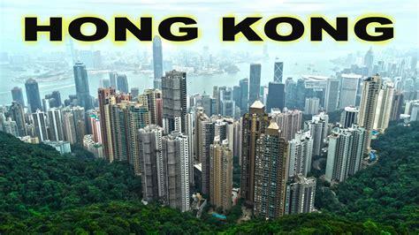 hong kong new year song hong kong new year song mp3 28 images merry hong kong
