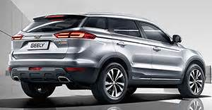 Geely Car Dealer In Dubai Geely Emgrand X7 Sport 2017 Prices In Uae Specs Reviews