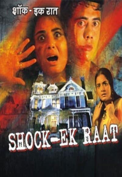 film kartun lucu full movie marma 2002 full movie watch online free hindilinks4u to