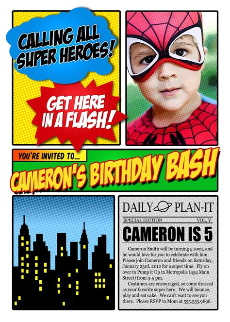 justice league birthday invitations printable retro superhero