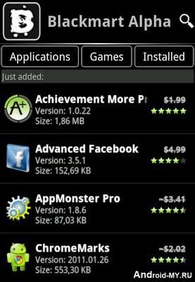 blackmart for android blackmart v0 49 92 for android apk apps apk
