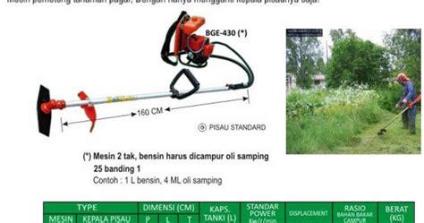 Mesin Pemotong Rumput Lapangan alat laboratorium alkes lab equipment laboratory supply