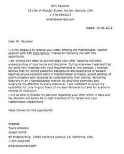 Business Letter Sample Acknowledgement Business Letter Samples Belle S Corner
