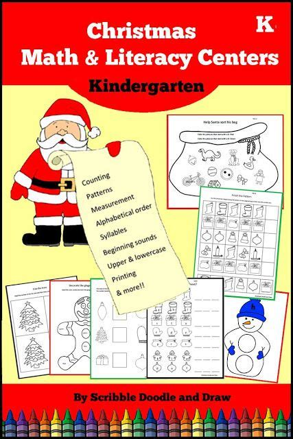 printables for kindergarten centers christmas printables for kindergarten math and literacy