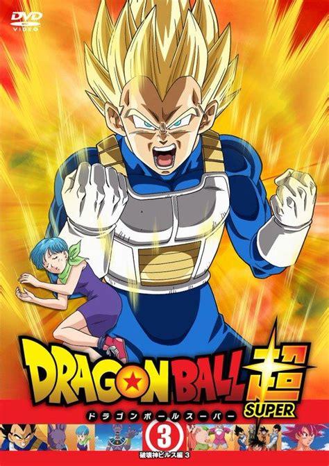 imagenes cool de dragon ball dragon ball super la censura de boing es insoportable